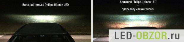 Освещение и светотеневая граница