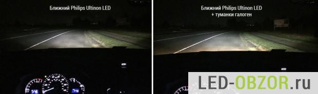 Освещение из салона автомобиля