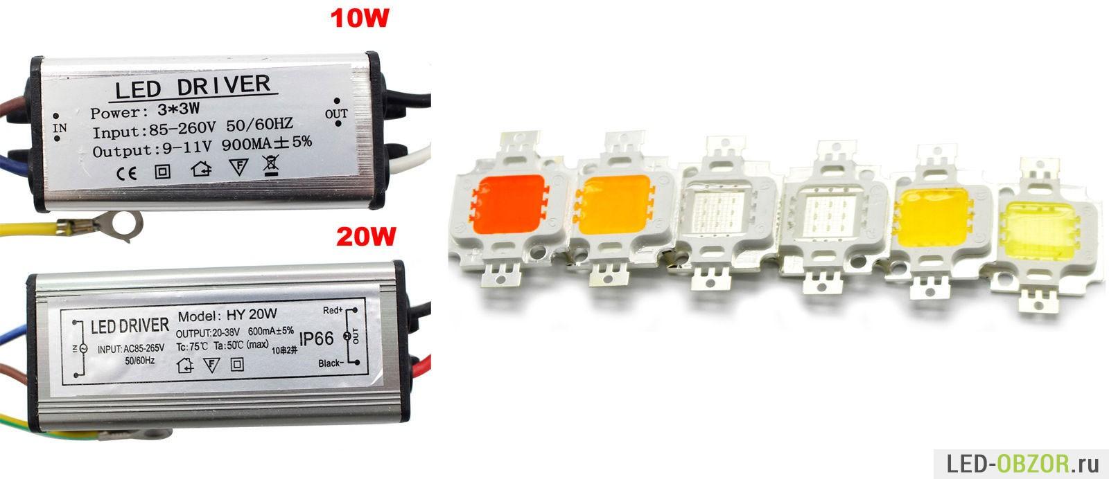 схема драйвера для светодиодной лампы lp-2