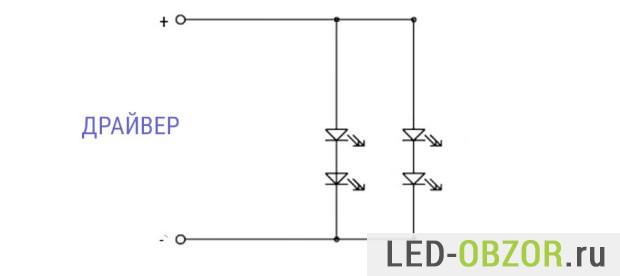 Параллельное подключение к драйверу для уменьшения тока