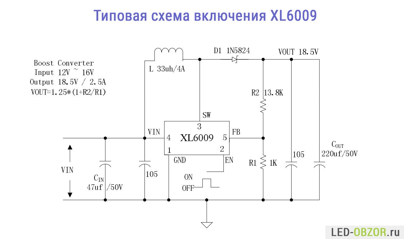 Схема стабилизатора с 12 до 3 вольт