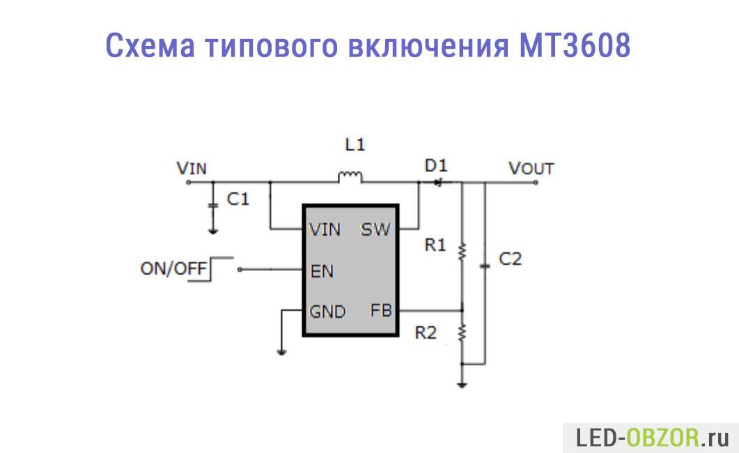 Нужна Схема Преобразователя Напряжения С 12В На 5В С