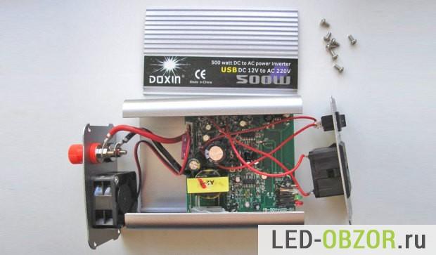 Электро преобразователь с 12 на 220
