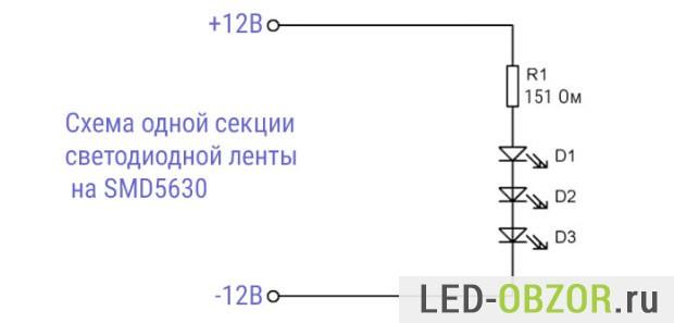 Схема включения светодиода от 12 вольт