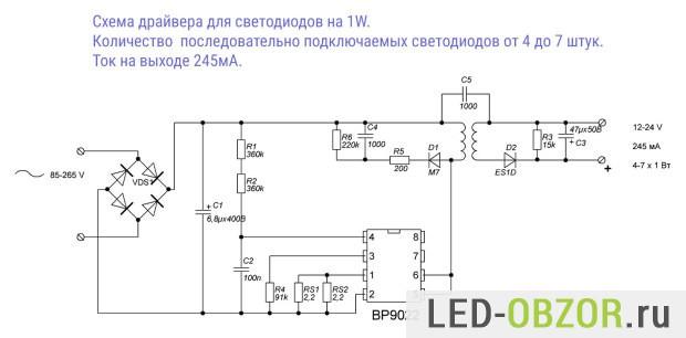 Лава лампа купить в Минске - купить ночник проектор по