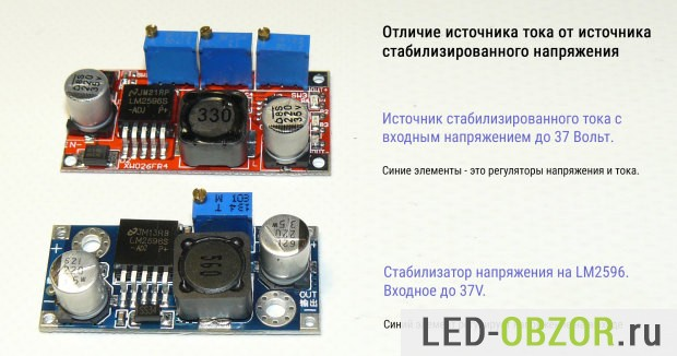 Как сделать микросхему для светодиодов