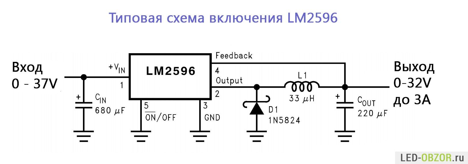 Светодиод от 220 вольт схема фото 449