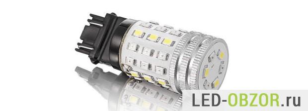 Хорошая двухцветная led лампа высокой якрости