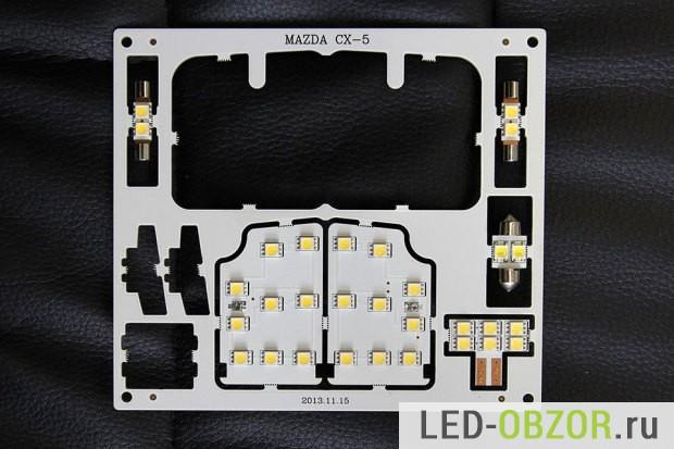 Полный комплект освещения салона на Мазду CX5