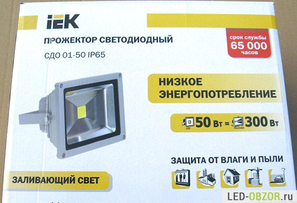 Светодиодные светильники и лампы Т5 с цоколем G5