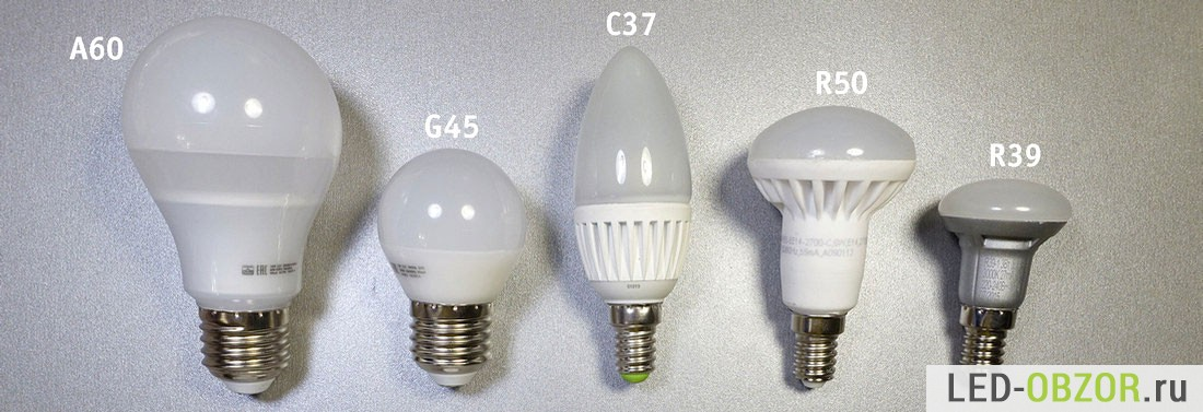Купить светильники Favourite (Германия) недорого в Москве