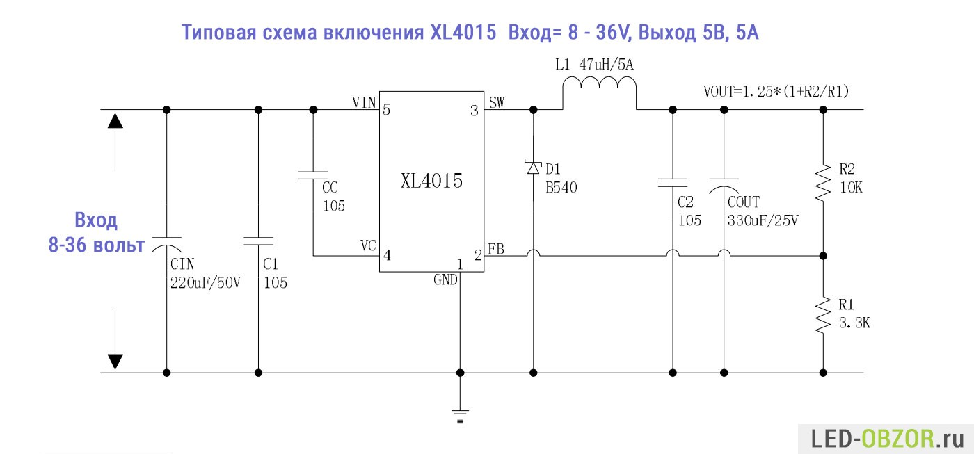 схема светодиодов со стабилизатором