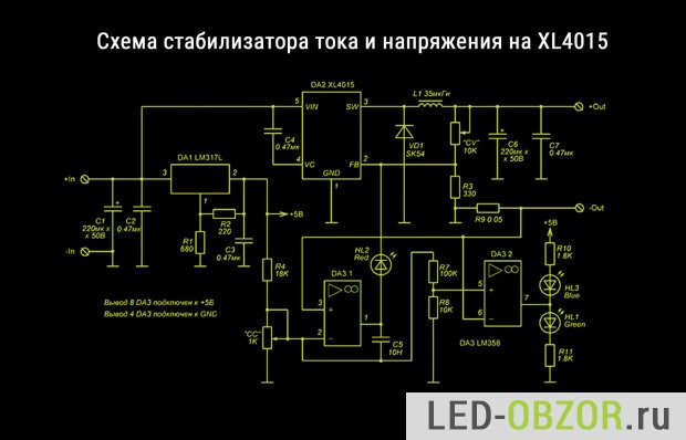 Схема в режиме драйвера, стабильного тока.