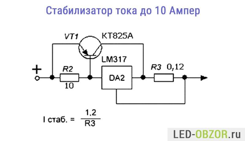 Схемы подключения lm317