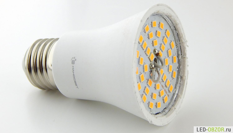 Лампочка X-flash XF-E14-CW-AG-4W-4000K-220V 45204