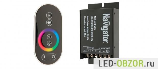 Обозначение контактов RGB контроллера, пульт дистанционного управления
