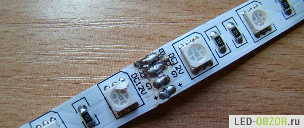 Каталог Светодиодные светильники и люстры с пультом