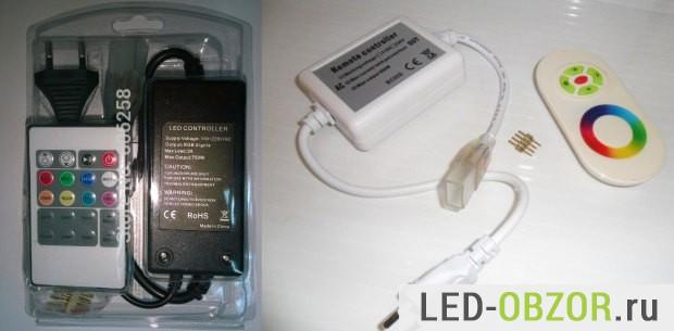 Светодиодная лента с пультом