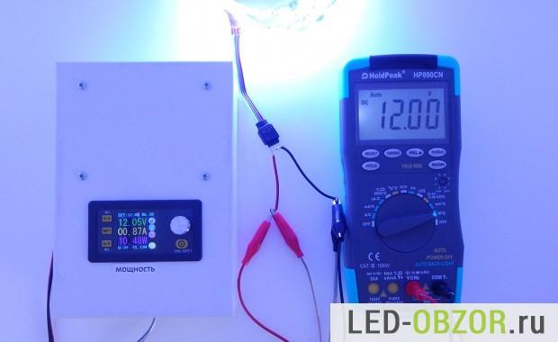 Энергопотребление на 1м. белого