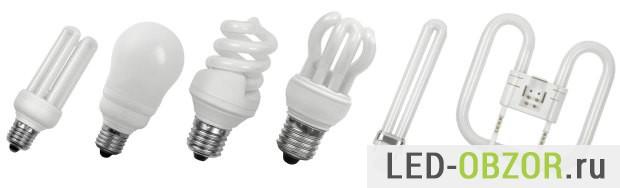 КЛЛ, компактные люминесцентные