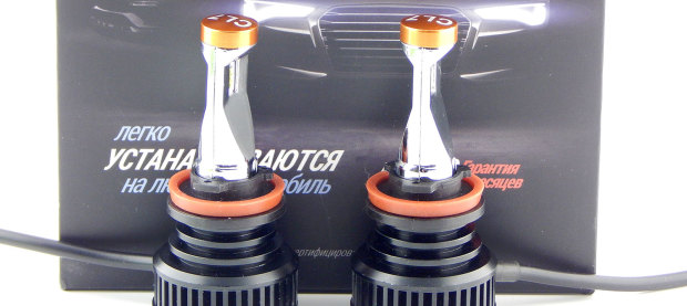 svetodiodnye-lampy-h11-cl7-07
