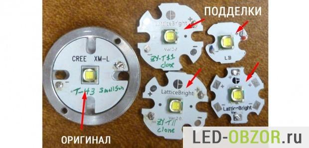svetodiodnye-lampy-h4-led-06-620x297.jpg