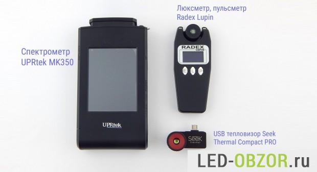 svetodiodnye-lampy-h4-led-30-620x337.jpg