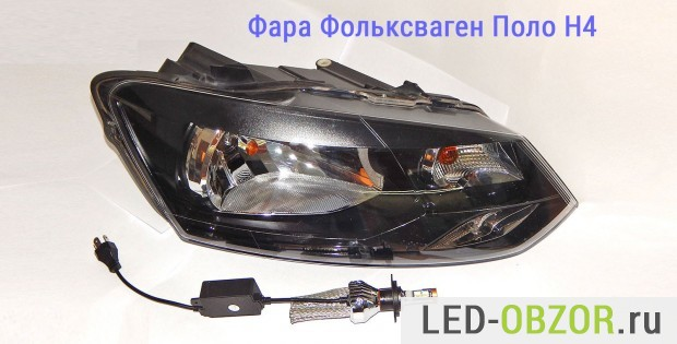 svetodiodnye-lampy-h4-led-36-620x315.jpg