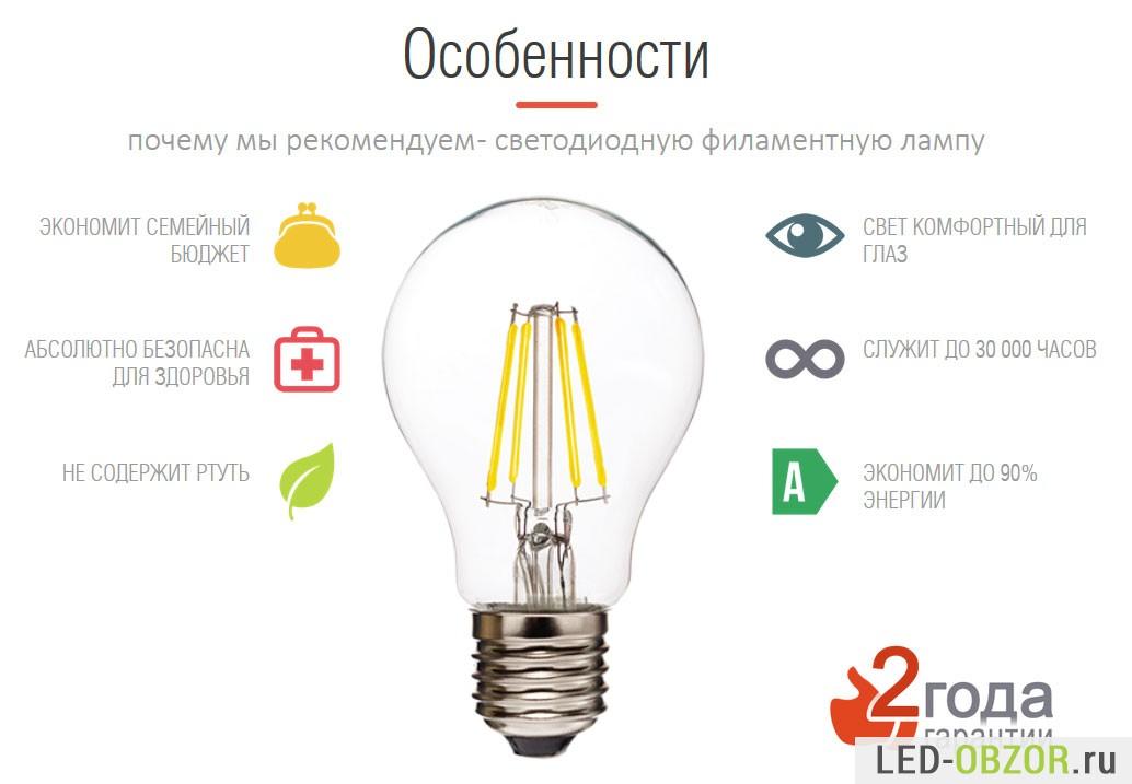 почему не работает светодиодная лампа термобелье для взрослых