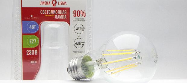 svetodiodnye-lampy-lisma-e27-36