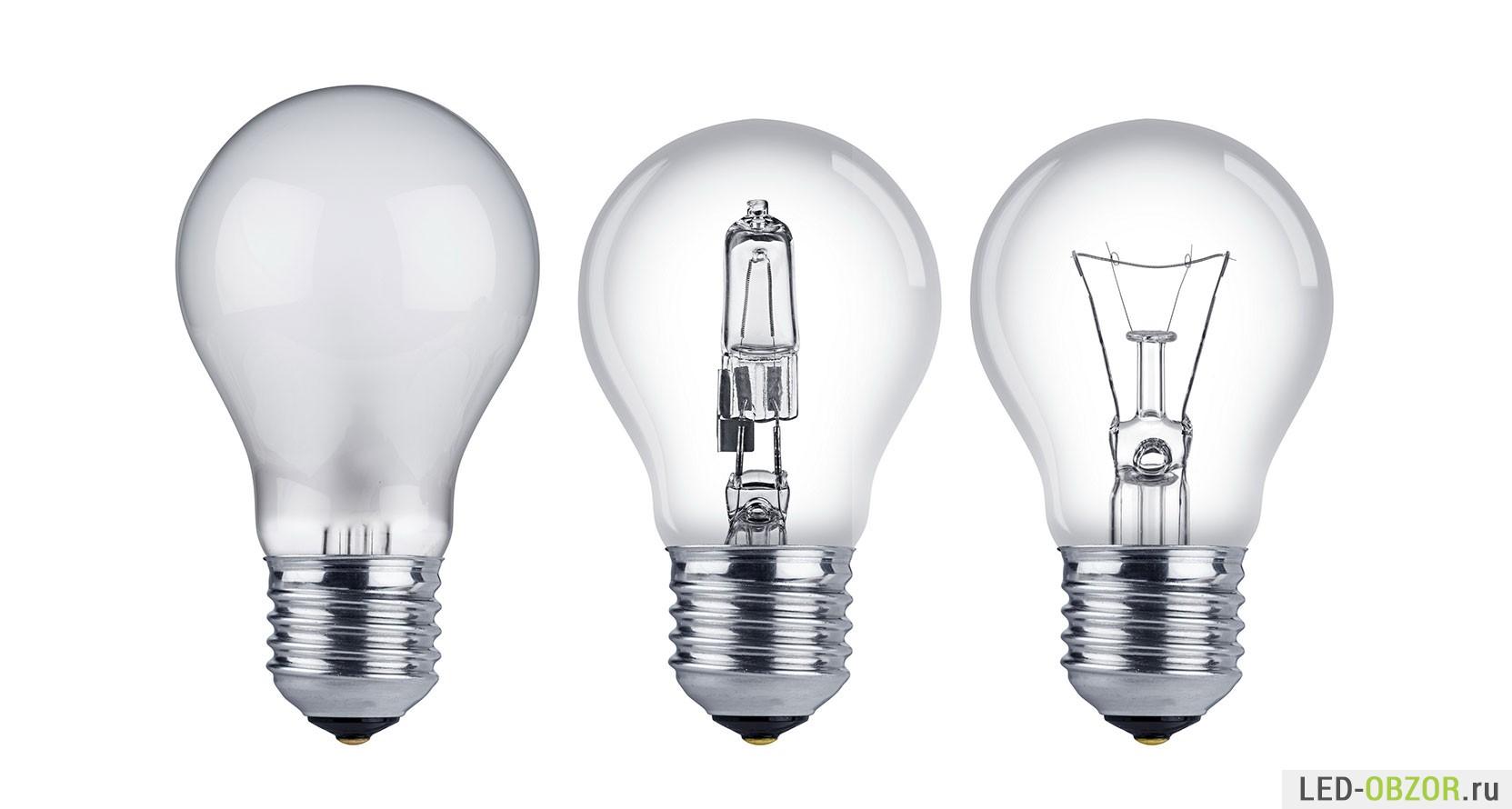 сколько потребляет 500 ватная лампа дрл