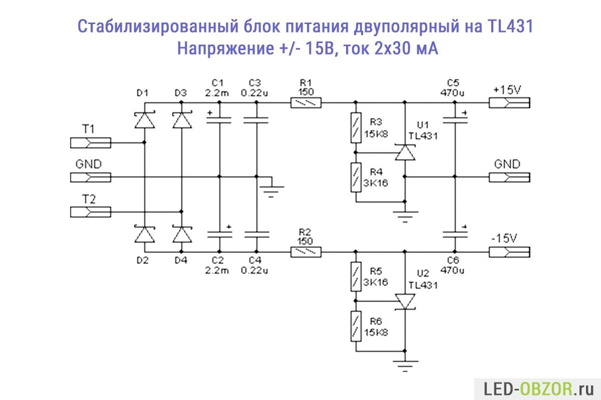 Tl431 схема включения с оптопарой фото 512