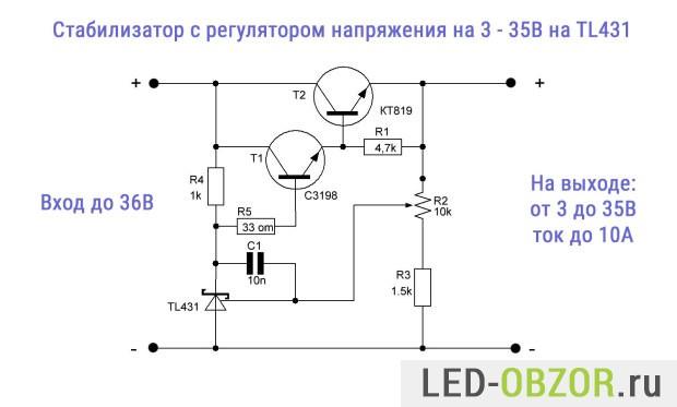 Схема регулятора тока на мощном транзисторе