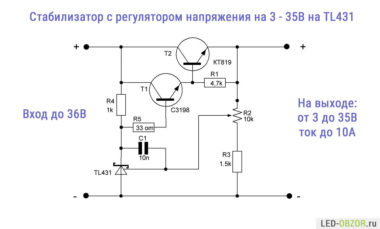 Tl431 схема включения с оптопарой