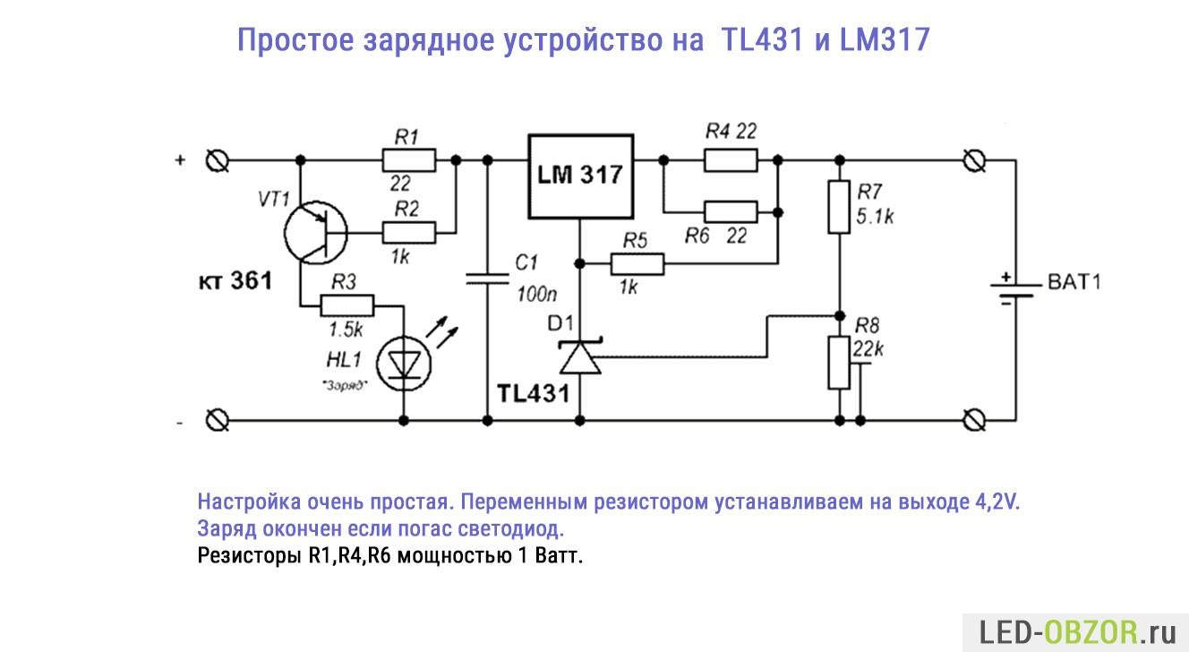 Tl431 схема включения с оптопарой фото 646
