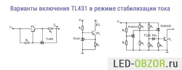 Tl431ac