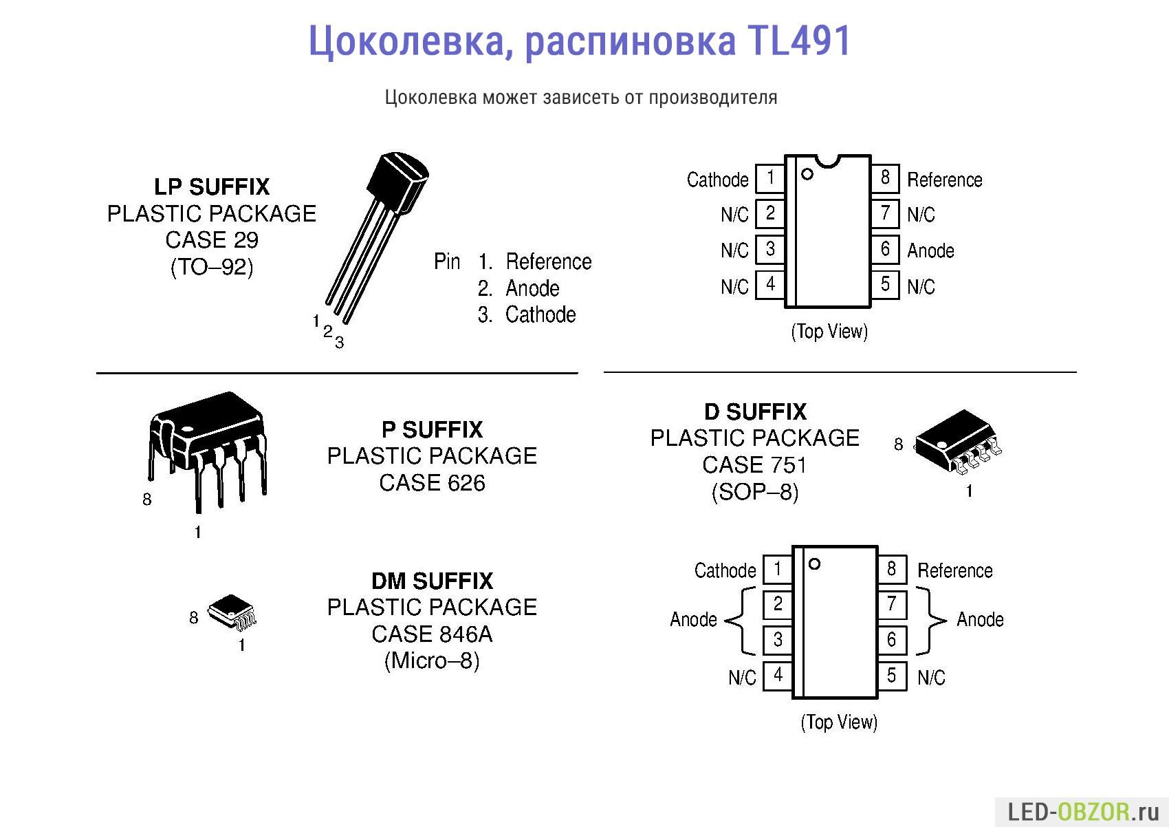 Tl431 схема включения с оптопарой фото 689