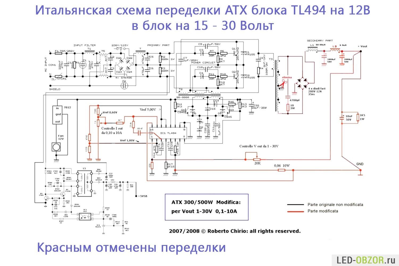 Мощная схема регулятора тока от солнечных батарей фото 288