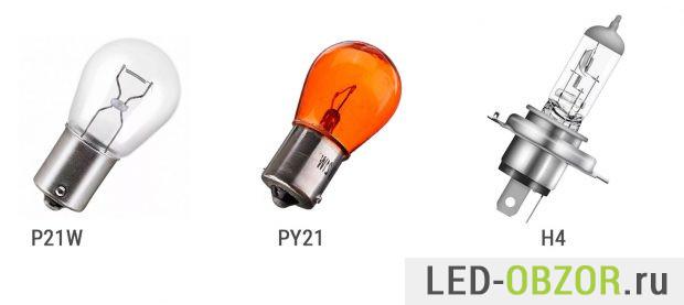 Галогеновые автомобильные лампы на 21W и 55W