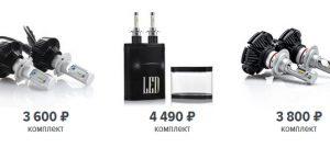 Мощные светодиодные лампы H7 для авто на CREE MT-G2