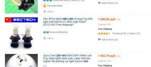 Как выбирать светодиодные лампы для ДХО HB3