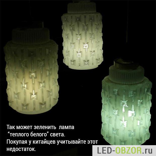 Так зеленит недорогая китайская лампа